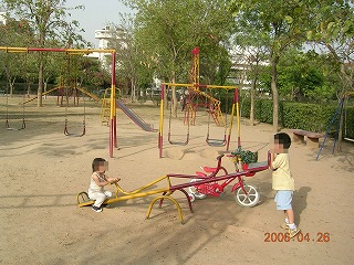 s-park.jpg