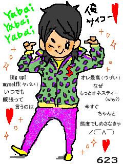 ☆Yabai-Yabai-Yabai☆
