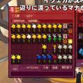 mabinogi_2006_11_13_002.jpg