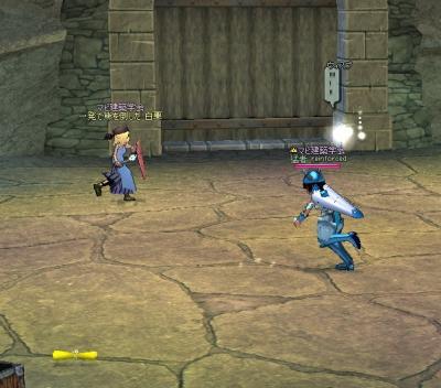 mabinogi_2007_02_22_002.jpg