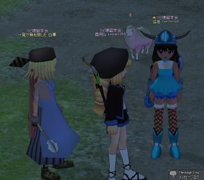 mabinogi_2007_02_22_004.jpg