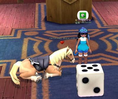 mabinogi_2007_03_23_002.jpg