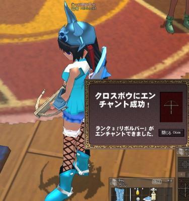 mabinogi_2007_04_14_004.jpg