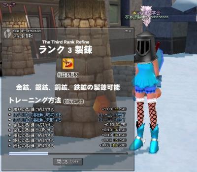 mabinogi_2007_05_19_002.jpg