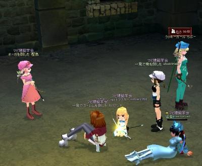 mabinogi_2007_05_26_004.jpg