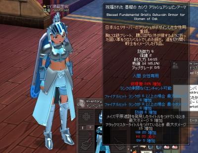 mabinogi_2007_10_15_001.jpg
