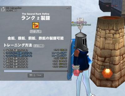 mabinogi_2008_01_10_001.jpg