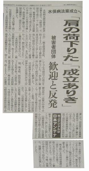 s-yomiuri0624-002.jpg