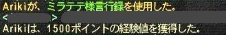 20080203202551.jpg
