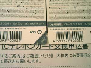 20050122121443.jpg
