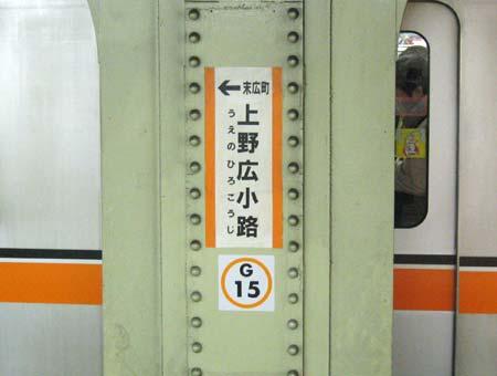 20050209008.jpg