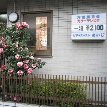 20050317002.jpg