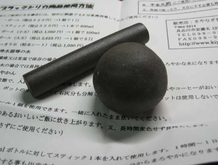 20050430036.jpg