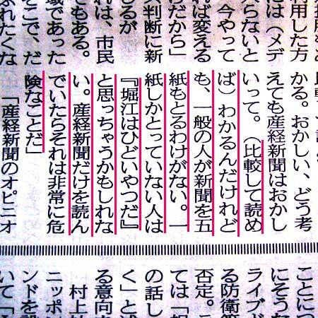 IMG_0014.jpg