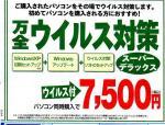 20041130202118s.jpg