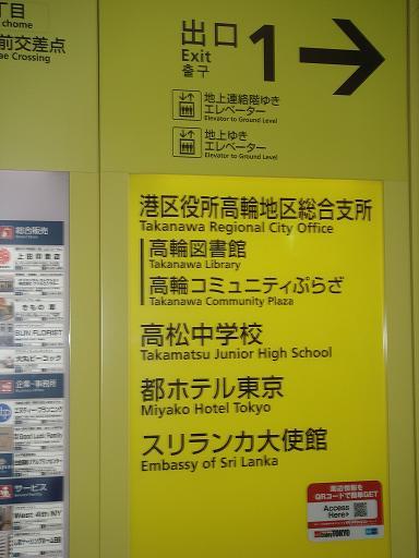 3DSC01259.jpg