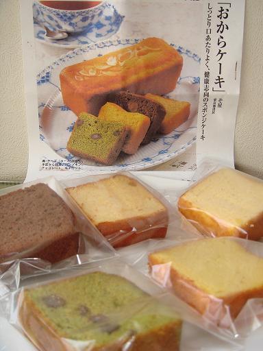 cakeDSC01250.jpg