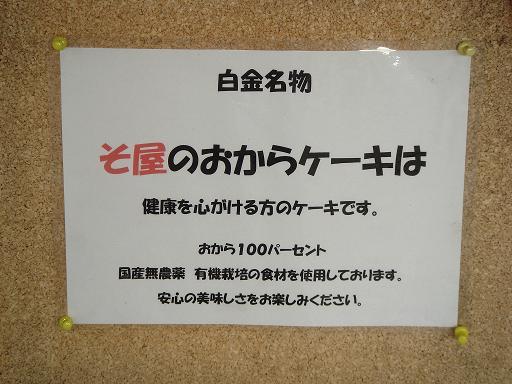 kanbanDSC01273.jpg
