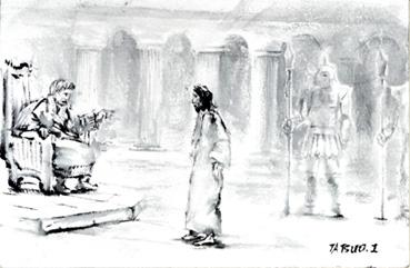 ピラトの前のイエス