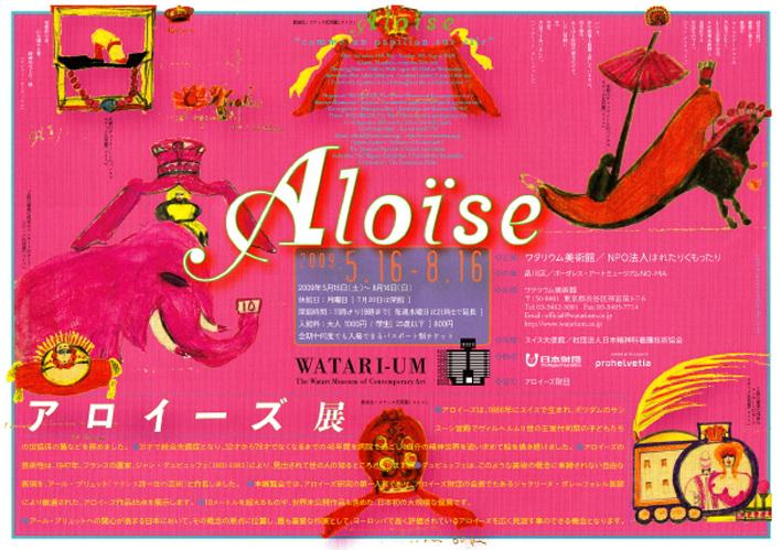 aloise_ten.jpg