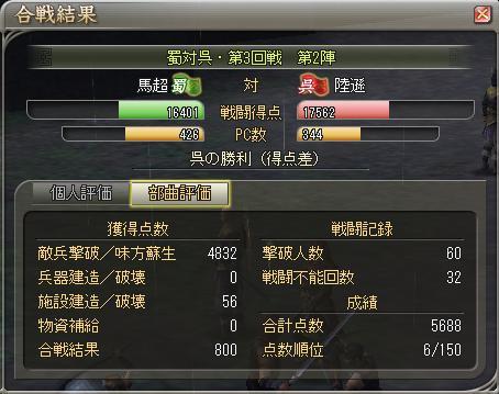 20080222101519.jpg