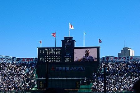 0824tyukyouintabyu-kantoku.jpg