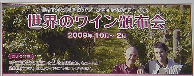 0901hanpukai2009koukimoji.jpg