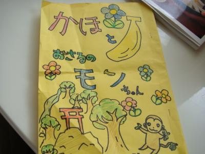 なんちゃってナオキ賞(縮)