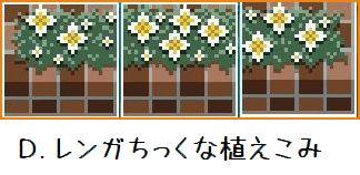 お届けデザイン4
