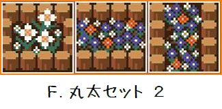 お届けデザイン6