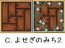 お届けデザイン3