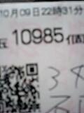 20081013201355