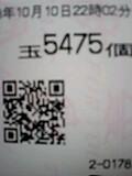 20081013202635