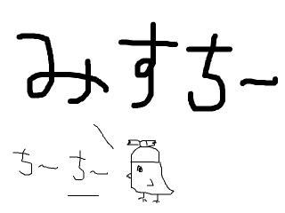 snap_ashazarasipuni_20088502439.jpg