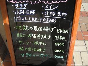 IMG_5589.jpg