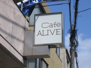 Cafe ALIVE090323-2