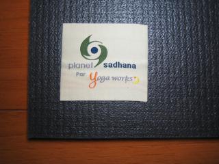 Planet Sadhana090518