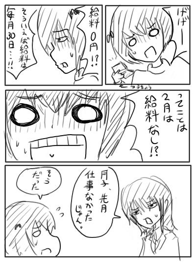 idol019.jpg
