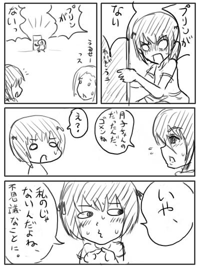 idol020.jpg