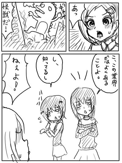 idol021.jpg