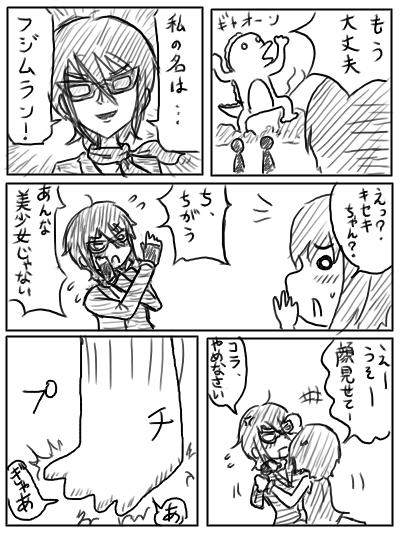 idol023.jpg