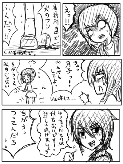 idol025.jpg