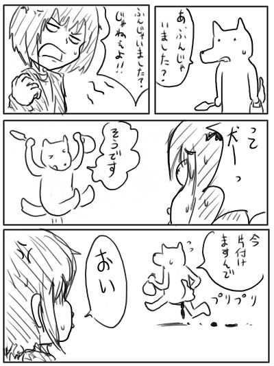 idol026.jpg