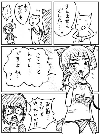 idol027.jpg