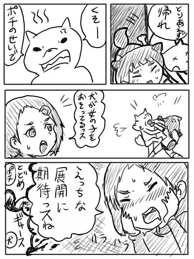 idol028.jpg