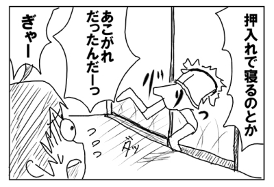 kamiyome010.jpg