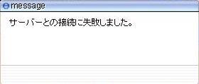 はじめまして!!