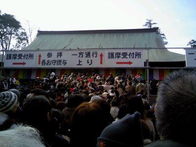 kawagoe10.jpg