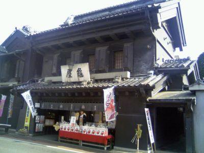 kawagoe6.jpg