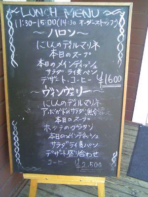 tateshina7.jpg